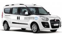 Fiat Doblo İzmir Karabağlar Batı Filo Araç Kiralama