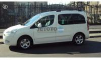 Peugeot Partner Elazığ Elazığ Vıp Rent A Car