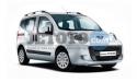 Peugeot Bipper Ankara Çankaya Soysal Group Rent A Car & Filo Kiralama