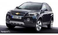 Chevrolet Captiva Gaziantep Şahinbey ARDA OTO KİRALAMA