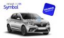 Renault Clio Symbol Malatya Battalgazi Malatya Rentalcars