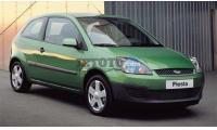 Ford Fiesta Nordzypern Kyrenia ATHALASSA CAR RENTAL