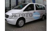 Mercedes Vito Elazığ Elazığ Vıp Rent A Car