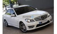 Mercedes C Ankara Çankaya ALTUN FİLO KİRALAMA