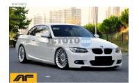BMW 3 Serisi Ankara Çankaya ALTUN FİLO KİRALAMA