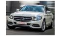 Mercedes C Antalya Antalya Havalimanı İmza Rent A Car